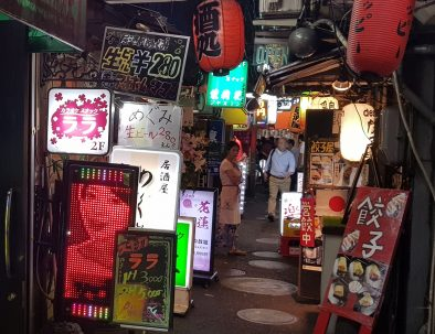 tokyo-night-food-tour-0