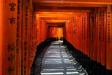 what-is-kyoto-famous-for