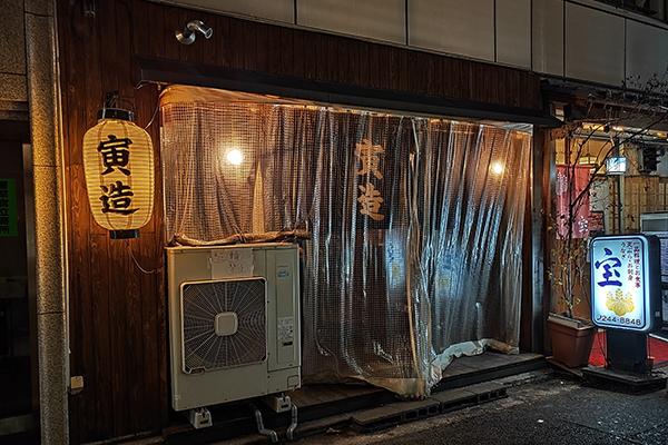 hiroshima-food-tour1