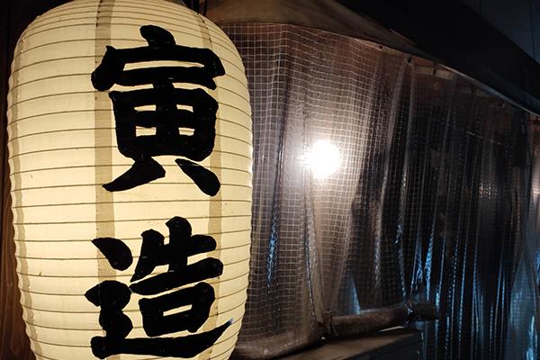 hiroshima-food-tour2