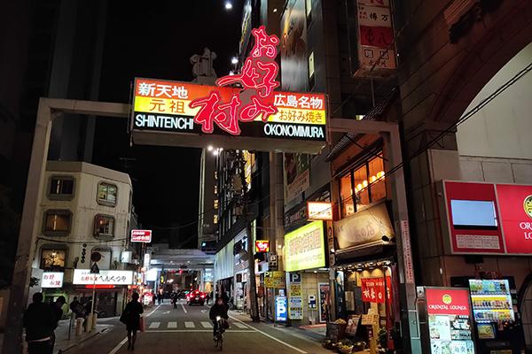 hiroshima-food-tour9