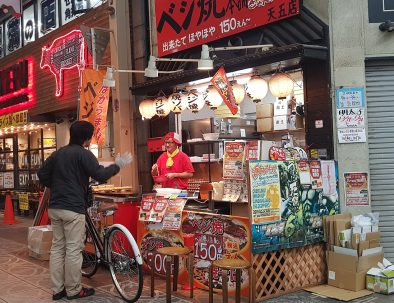 osaka-night-food-tour