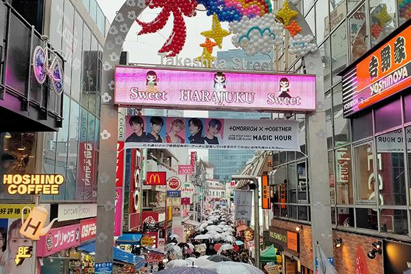 shinjuku-shibuya-tour5