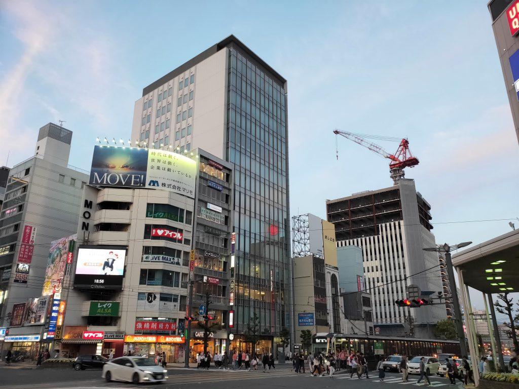 Downtown Hiroshima today.