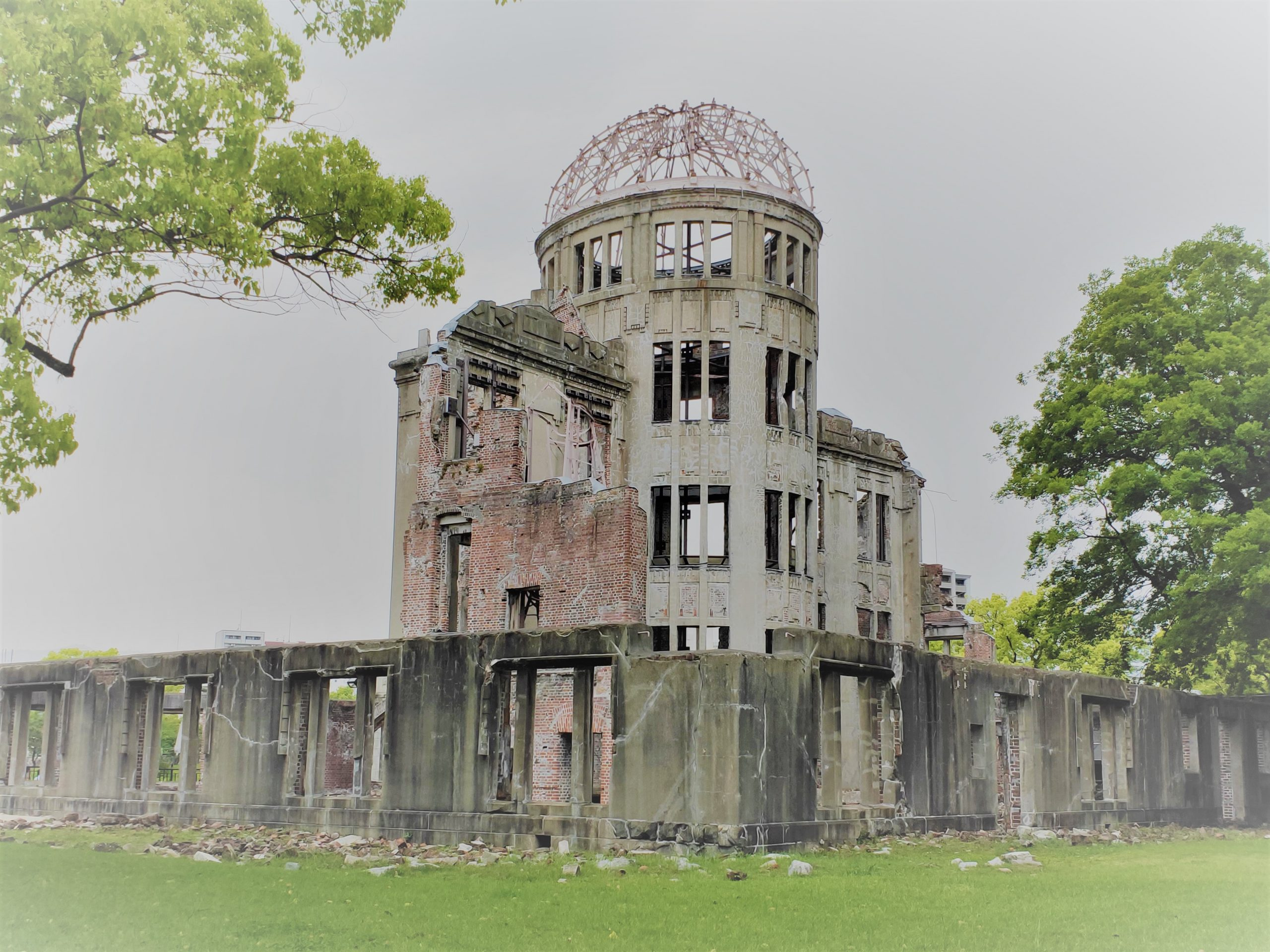Genbaku Dome