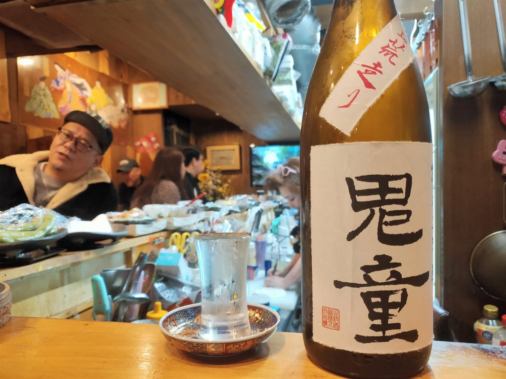 Sake, or Japanese rice wine