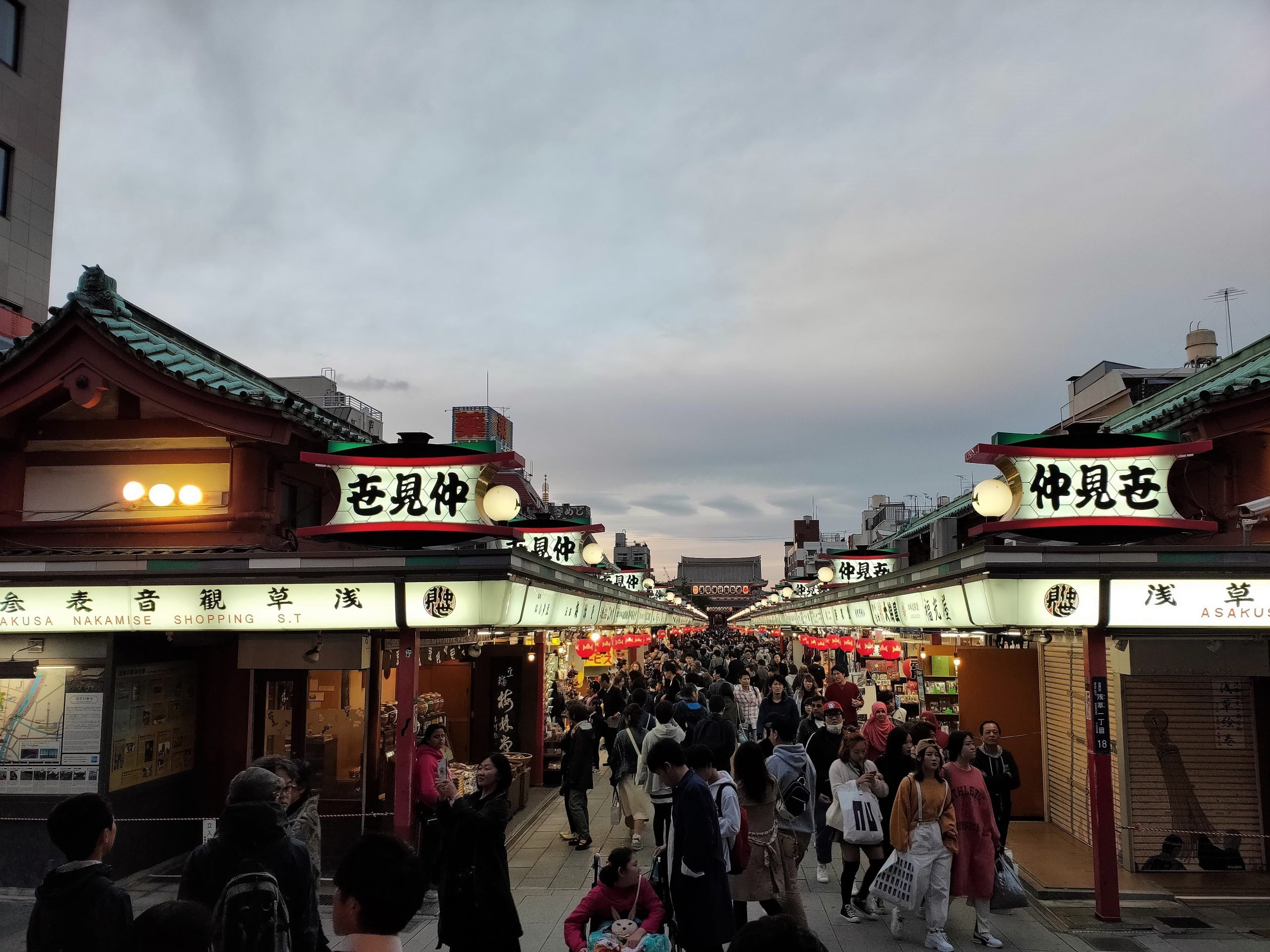 Shopping street in Asakusa