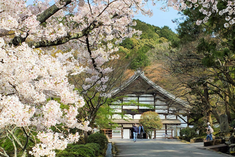 Nanzenji Complex