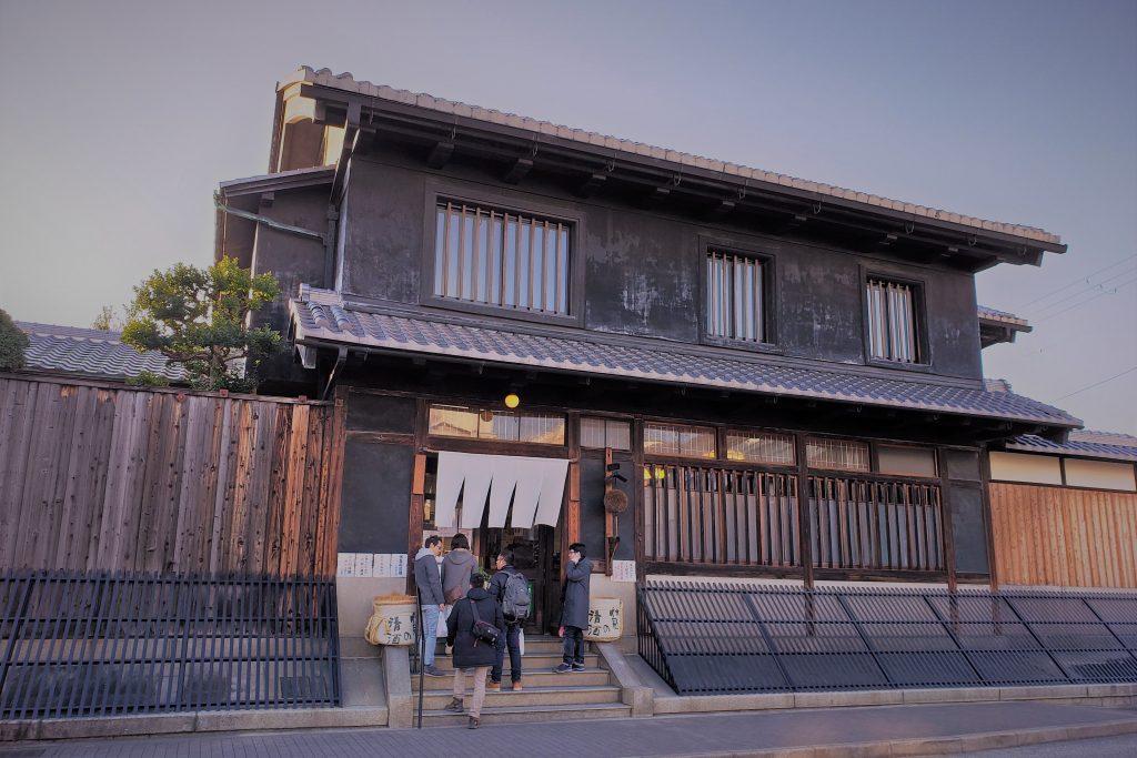 Sake brewery in Fushimi