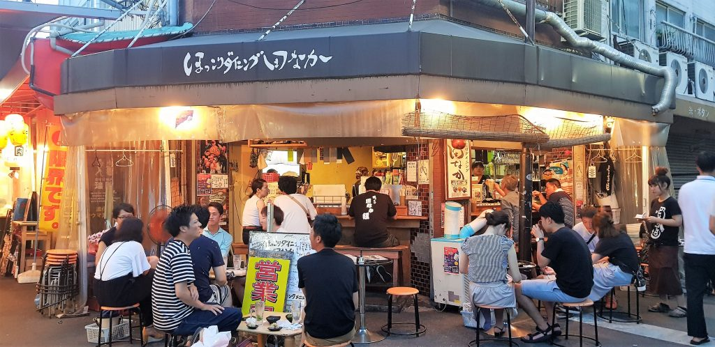 Tenma open air restaurant, right in the middle of this great walking neighborhood.